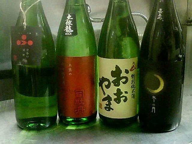 メリークリスマスの日本酒紹介