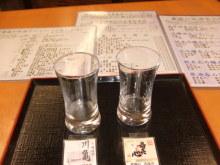 愛媛の地酒屋「蔵元屋」さんへ。