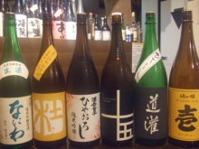 輪になろう日本酒@地魚と旬菜ゆうり は20~24日!