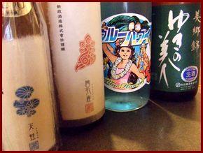 お盆営業最終日。秋田の迷酒ブルーハワイとお待ちしています