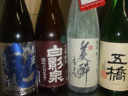 日本酒入荷情報・ 続き