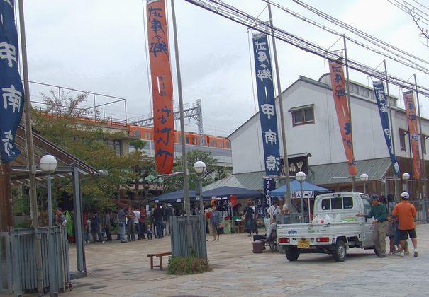 第4回神戸地元酒祭り
