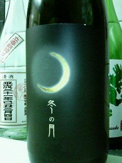 ちょっとオシャレな日本酒ラベル5選@地魚と旬菜ゆうり