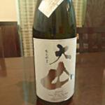 大山 日本酒
