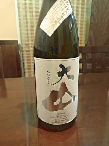 大山特別純米番外品 日本酒