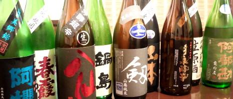 地酒・鍋島/陸奥八仙/竹泉