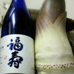筍と福寿の4合瓶