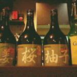 生姜桜ゆず抹茶
