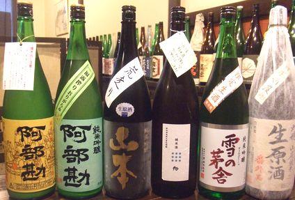 『秋田の地酒』第一弾!