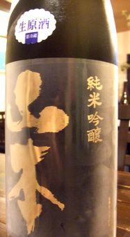 山本 日本酒
