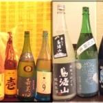 日本酒ラインアップ
