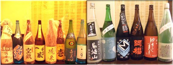 店内日本酒祭り・続編
