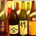 日本酒スタンバイ