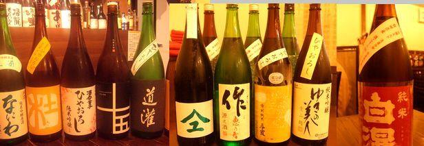 「輪になろう日本酒」!!