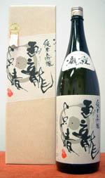 始まりの日本酒