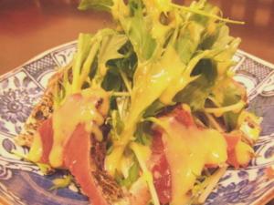 柚子サラダ