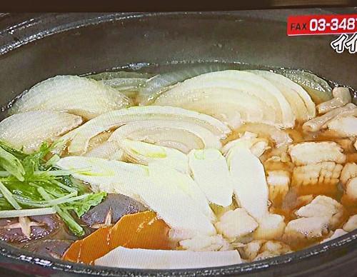 淡路の鱧すき鍋セット