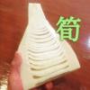 筍香川県産