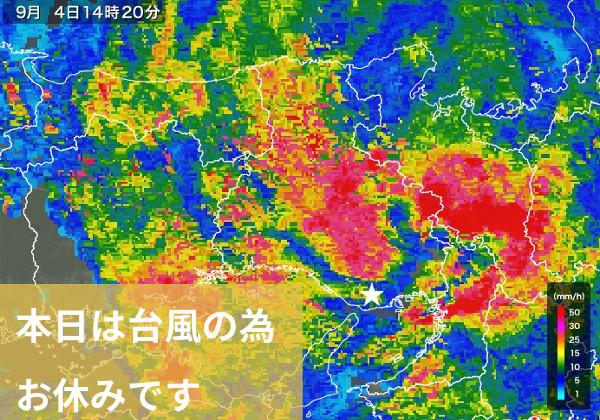 台風21号チェービー